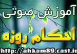 http://ahkam89.cast.ir